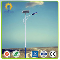 Solar street light quotation with pole