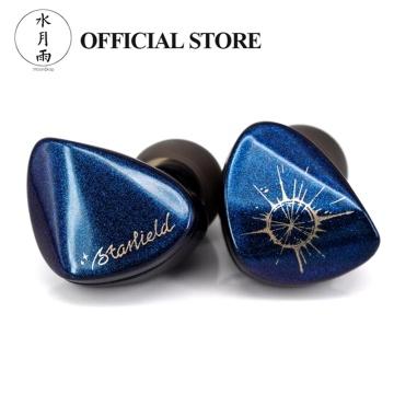 MoonDrop Starfield Carbon Nanotube Diaphragm Dynamic Earphone