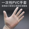 CE ISO13485 EN455 EN374 disposable vinyl pvc gloves