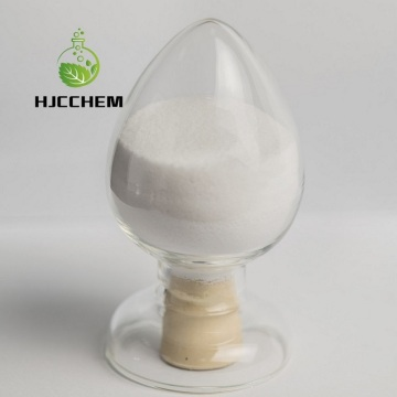 Free Sample sodium benzoate Food Additives