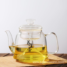 Stovetop Safe Tea Kettle for Blooming Tea