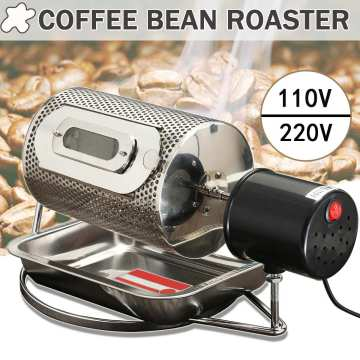 110/220V Stainless Steel Drum Type Coffee Roaster Small Household Grains Beans Baking Machine Electric Roasting Machine