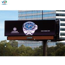 PH3 outdoor advertising led screen