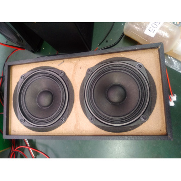 78mm 3 inch 8ohm 20w fullrange speaker