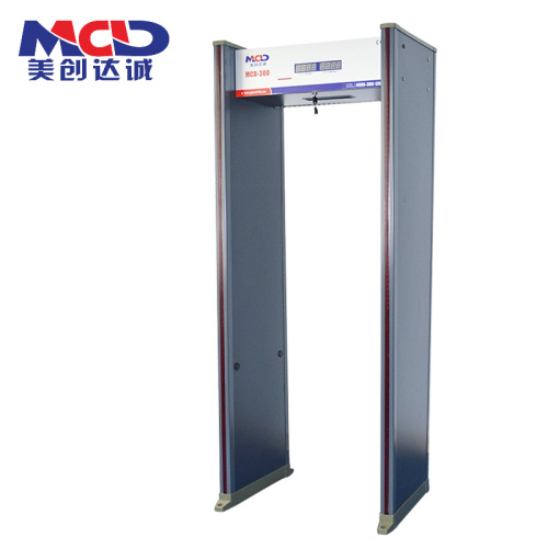 Waterproof Durable Wholesale Walk Through Metal Detector Price  MCD600