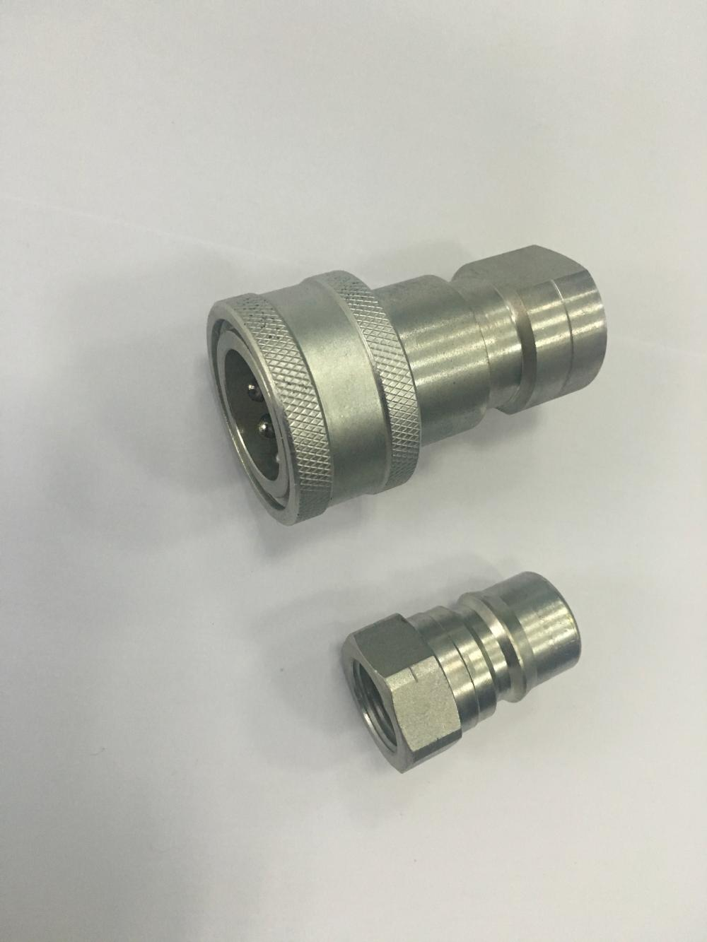 12 Pipe Size ISO7241-B Quick Coupling