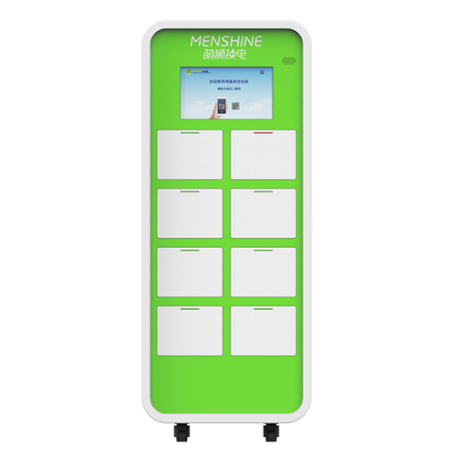 Remote control intelligent shared charging cabinet
