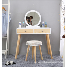 Living room furniture Vanity mirrored dressing table