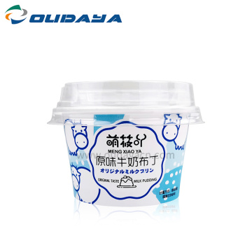 Wholesale food grade IML Plastic mini dipping sauce cup