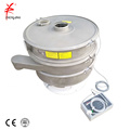 Fine powder ultrasonic vibrating sieve shaker machine