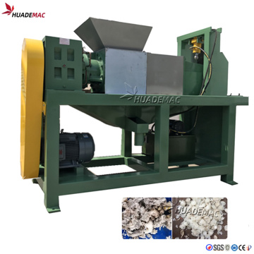 Recycled PP PE Film Squeezer Pelletizing Machine