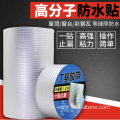 Gray Color butyl rubber adhesive aluminium foil tape