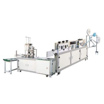 Automatic Nonwoven 3layers Flat Face Mask Making Machine