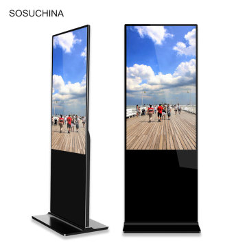 Android system Multi-touch Interactive advertising display