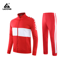 Men's Club Tracksuit