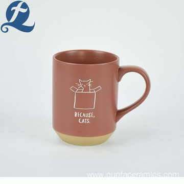 New product wholesale promotional travel custom printed coffee cup