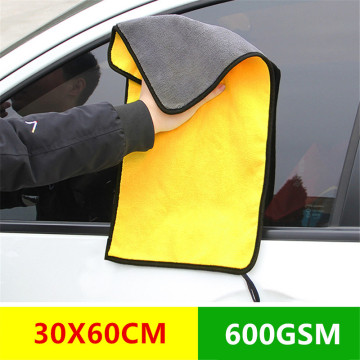 Kitchen Anti-grease Wiping Rags Efficient Super Absorbent Microfiber Cleaning Cloth Home Car Glasses Washing Cleaning Towel