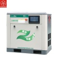 11kw permanent magnetic frequency air compressor for stone