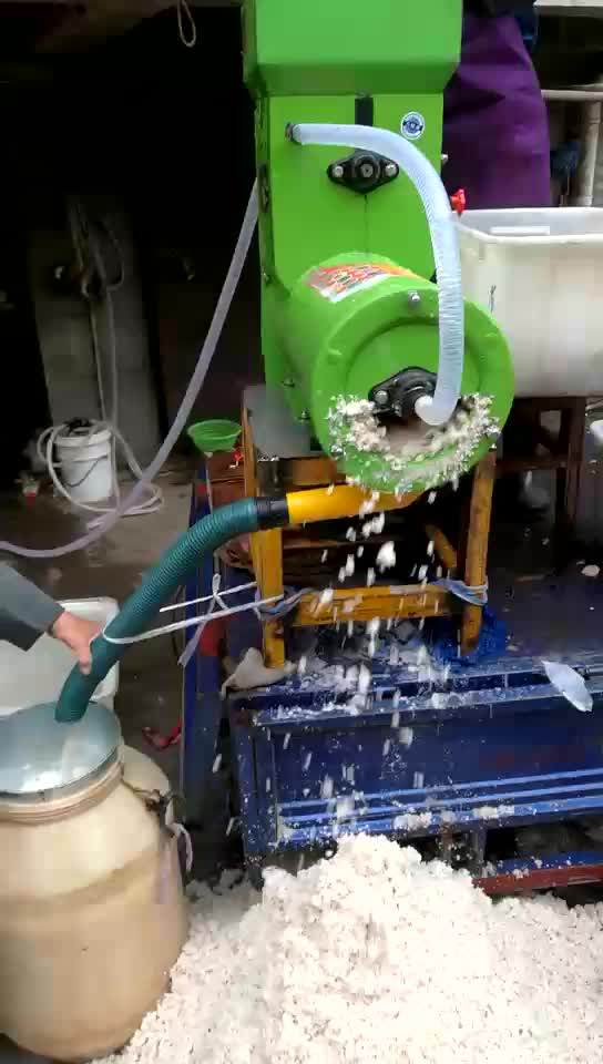 other food processing machinery mashed potato machine