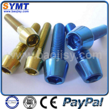 Basket Tungsten Screw in blue