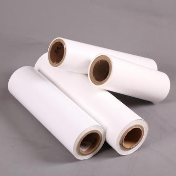 23microns white color PET film