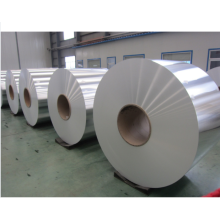 Aluminum Coil for CTP UV Plate