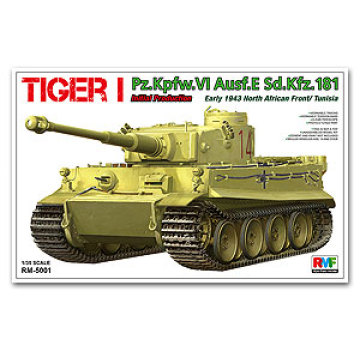 Rye field Model 1/35 Tank RM5001 Tiger I Pz.Kpfw.VI Ausf.E Sd.Kfz.181 Initial production Early 1943 North African Front Tunisia