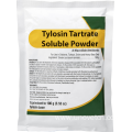 45% Tiamulin Fumarate Soluble Powder for Vets