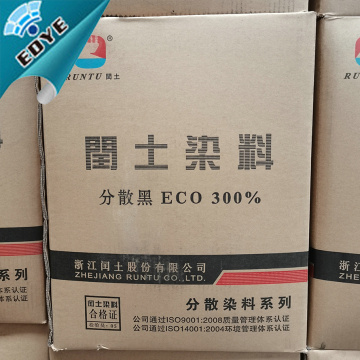Disperse Black ECO EXSF 300% For Polyester Dyeing