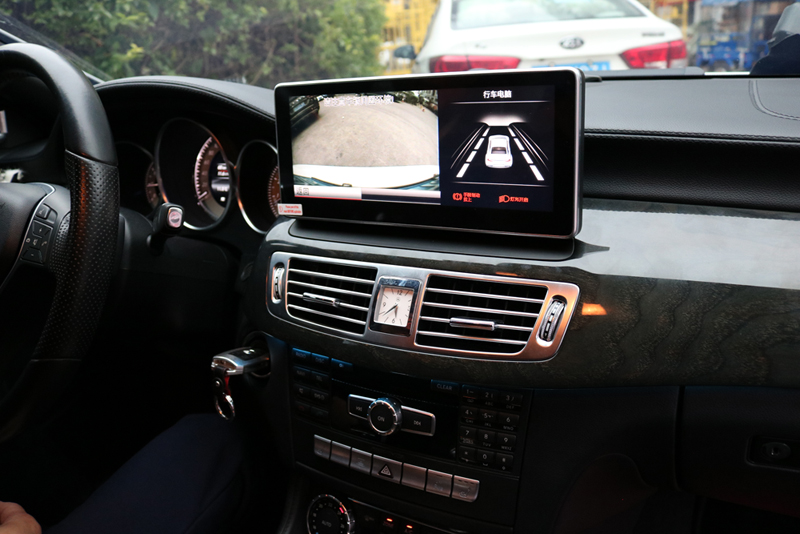 CLS navigation screen