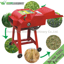 Weiwei feed processing hay cutter grass