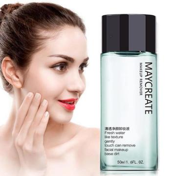 50ml Liquid Deep Cleansing Makeup Remover Water Fresh Gentle Liquid Natural Whitening Purifying Olive Oil Remover Skin Care