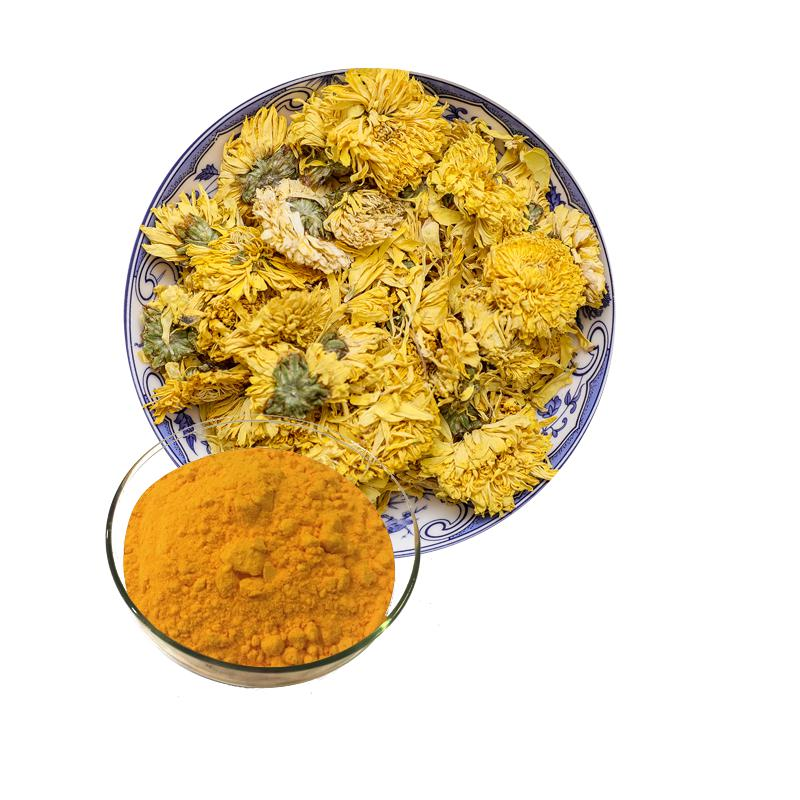 Marigold Extract Powder