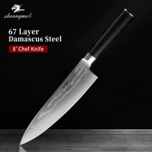 8 Inch Utility Cooking Kitchen Knives VG10 Damascus Steel Chef Knives Cleaver Meat Vegetable Slicing Chef Knife With G10 Handle