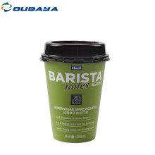 250ml pp coffee cup