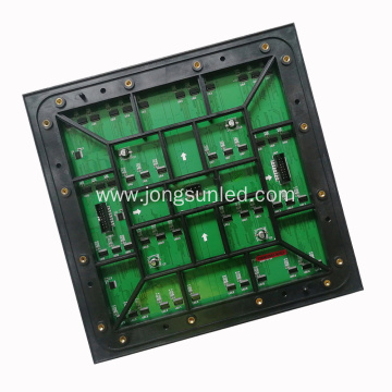 3D RGB LED Display Screen