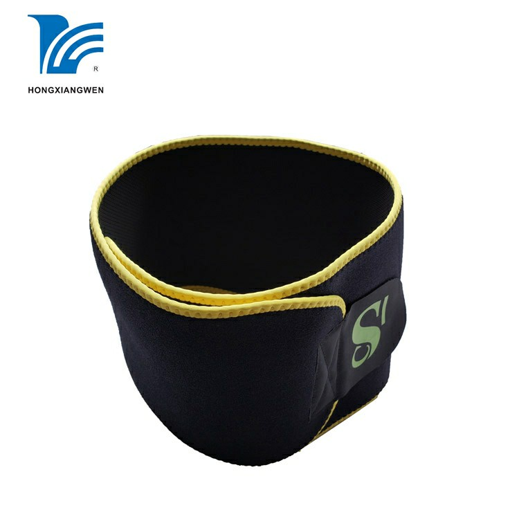 Waist Sweat Belt