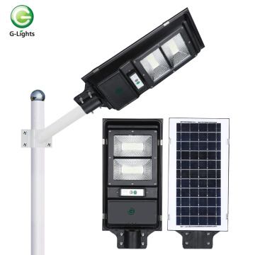 High lumen stamping ironsolar led road light