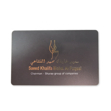 Custom Printing HF RFID Hotel Key Card