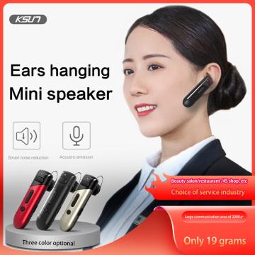 KSUN T-V35 Wireless Bluetooth Walkie Talkie Mini Intercom Hotel Catering Service Industry Dedicated Mini Walkie Talkie