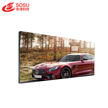 seamless digital video display wall with lcd screens