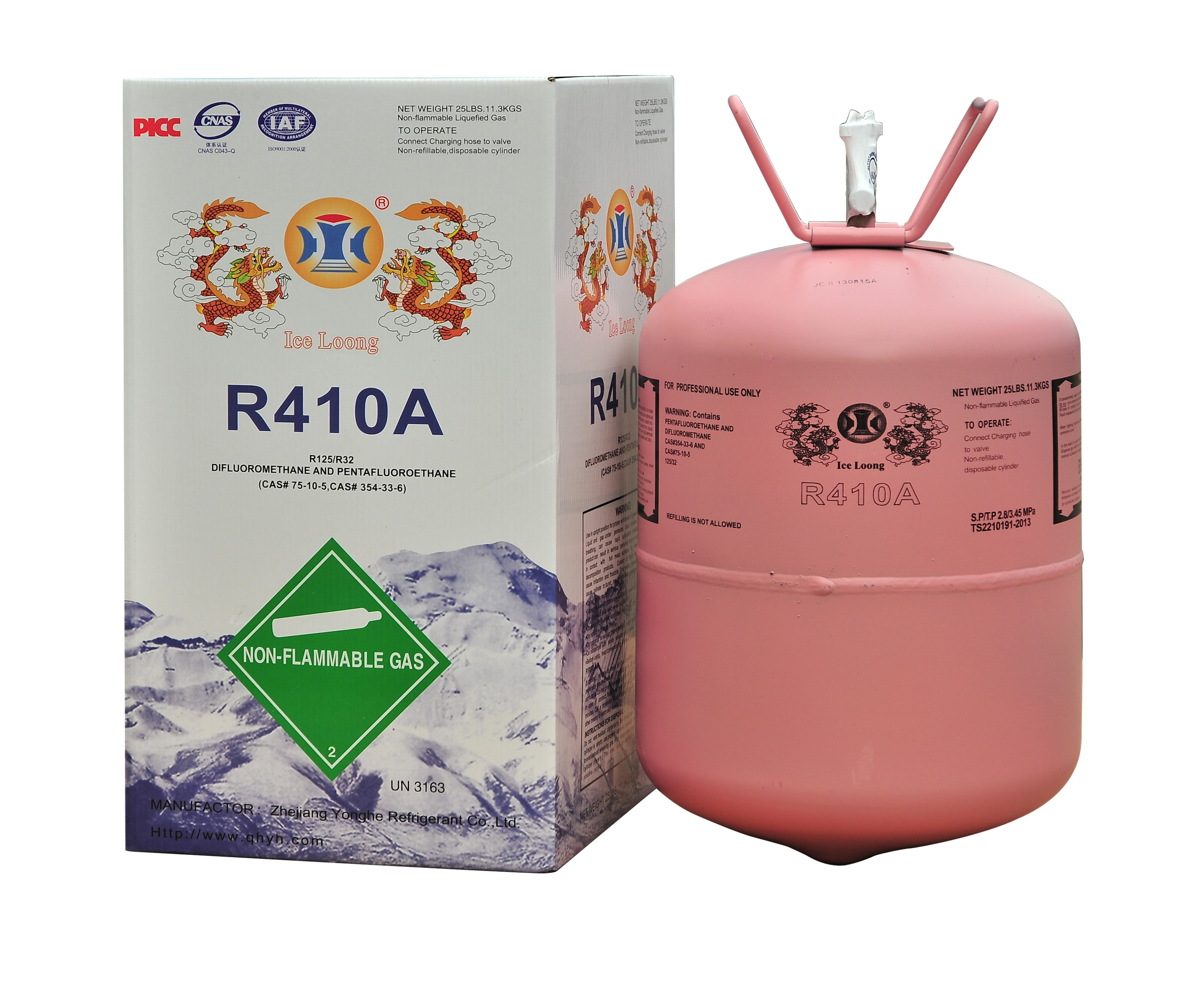 High Purity Refrigerant Gas R410A