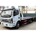 Brand New DONGFENG 5.6m Police Towing vehicle
