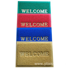 Entrance door PVC material floor door mat