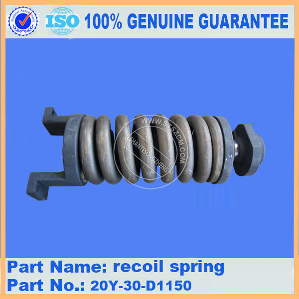 Pc200 7 Recoil Spring 20y 30 D1150