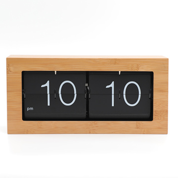 Big Box Flip Down Clock Bamboo Material