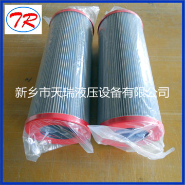306609 Oil Filter Cartridge