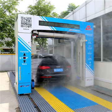 24H car wash automatic leisuwash DG