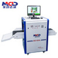 LCD 17 incn Clear X ray Baggage Scanner Detection For Industry