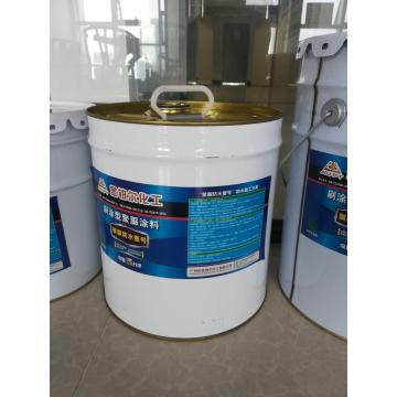 T198 Weather resistant polyurea waterpoof coating